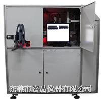 EF-VS420平整度检测系统(双相机)