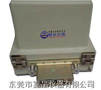 JP501手动式屏蔽箱