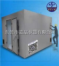 JP-X拼装式电磁屏蔽室 JP-X