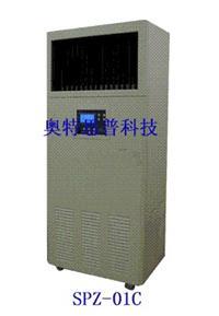 節能環保加濕器