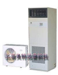 机房空调 KFLW80/D