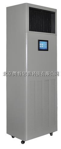 北京奥特思普智能机房恒湿机SHC-120加湿除湿一体机 SHC-120
