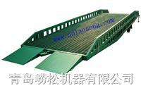 集装箱装卸平台 青岛登车桥