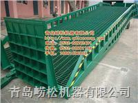 固定式液压登车桥18661696988 DCQY10-0.8