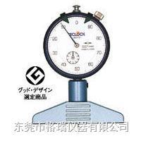 深度表DM-210 DM-210