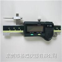 段差规|面差尺日本天鹅牌SWAN C1-20 C1-20