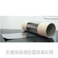 日本天鹅牌SWAN垫片 0.001mm 0.001mm
