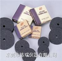 日本koyo-光阳社扁平型切割砂碟|砂轮CUT-A-NET 日本扁平型切割砂碟