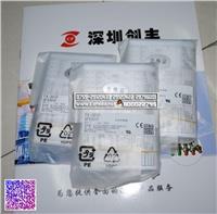 FX-301,FX-301G,FX-301P光纤放大器