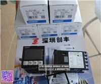 E5CZ-R2MT温控器