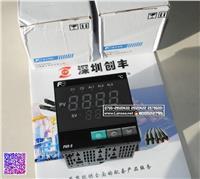 富士温控器PXR9TEY1-8W000-C