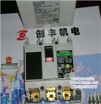 富士电机EG33C