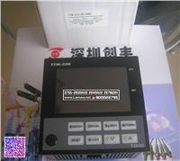 TTM-339-PN-ABMT