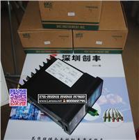 BKC TME温控器TME-7431Z
