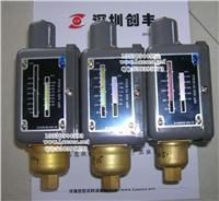 L404F208,L404F212压力控制器