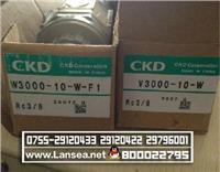 CKD全新原装过滤调压阀W3000-10-W-F1,V3000-10-W