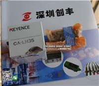 CCD镜头CV-200M,CV-S200C,CV-S200M,CA-LH35