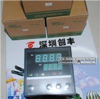 BKCAUTO温控器TMD-7411,TMD-7411Z