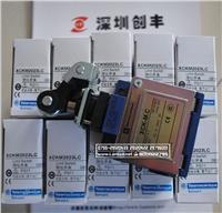 XCKM2023LC,XCK-M2023LC行程开关