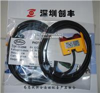 DRH光电开关DX-03N DX-02N DX-05NR DX-05N DF-200L MDR-10N MDR-40N DR-10N DR-40N 接近开关