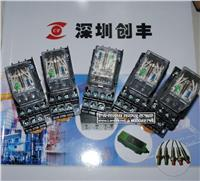 SZR-MY2-H-T1 24VDC