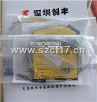 日本美德龙METROL 对刀仪BP060A-LF