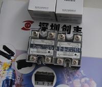快达电子CDSSR-1 DD 2410固态继电器
