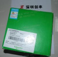 施耐德交流接触器LC1D80M7C