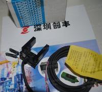 HOKUYO日本北阳槽型光电开关FB-27C