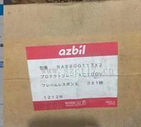 AZBIL日本山武RA890G117X2燃烧控制器