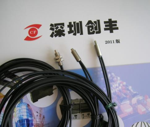 光纤放大器,光纤