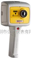 IRISYS红外热像仪 IRI 2010