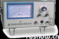 高频毫伏表(RF) QF2270(DA36A)