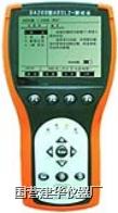 ADSL2+测试仪 DA200