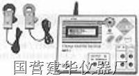 接地电阻测试仪(双钳) MET-1