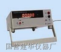 交流数字电压表 PZ90A
