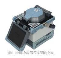 XJH-F600型光纤熔接机 XJH-F600