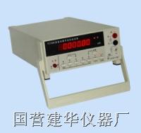 直流数字电压电流表 PZ158B