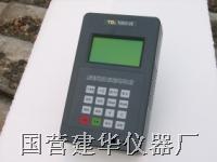 数字电平表 XJH5012E