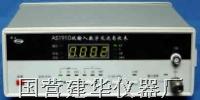 数字毫伏表(带RS232接口) AS1910