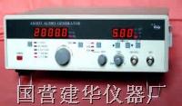 低频信号发生器 AS1033