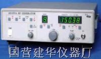 高频信号发生器 AS1053A