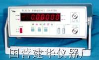 频率计(2GHz) AS3374