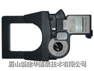 漏电流钳形表 MCL-1100D