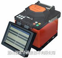 AV6471光纤熔接机 AV6471