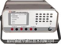ZY3690阻波器.结合滤波器自动测试仪 ZY3690