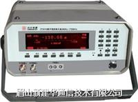 ZY5010選頻電平表 ZY5010
