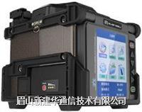 GT-17S光纤熔接机 GT-17S