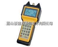 MS2008模拟信号场强仪 MS2008