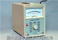 WY2174A交流毫伏表(DA-16D改进型) WY2174A